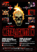 METAL IGNITION INFINITY PROVE
