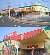U-PARA仙台泉中央店