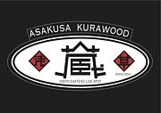 浅草KURAWOOD