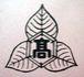 長野県蓼科高等学校(^ω^)