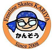 Free Skate @ 刈谷 in 愛知