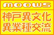 moows 〜ムース〜