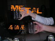 メタル居酒屋 (mixi店)