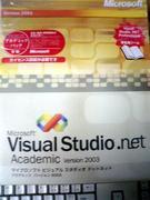 学生プログラマ