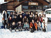 2007年度 荒木尚志ゼミ | mixiコミュニティ