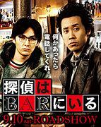 movie in t-joy久留米