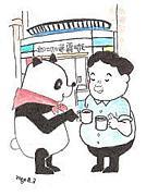 中国コーヒー事情
