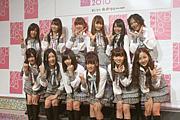 アイドルグループ・AKB48