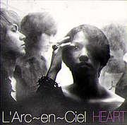 LORELEY / HEART