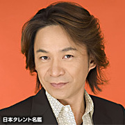 加藤高道さん【狩人】