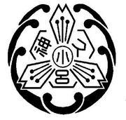 神久呂小・中学校