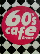 ☆★☆60's Cafe☆★☆