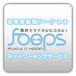 foops[フープス]