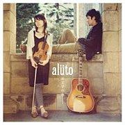 alutoの楽器のコンビが好き!