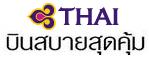 THAI AIRWAYS =タイ国際航空