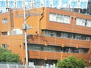 東京商工経済専門学校