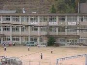 鹿児島市立犬迫小学校