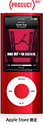 iPod nano (PRODUCT) RED 5th