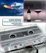 ♪BLACKMUSICとサーフィンと酒♪