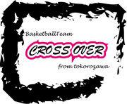 crossover★所沢市でバスケ