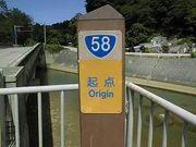 沖縄国道58号線を行く