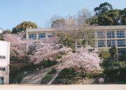 神戸市立妙法寺小学校。