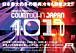 COUNTDOWN JAPAN 11/12