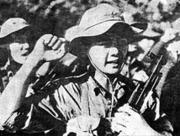 非公然武装闘争史研究会