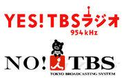 YES!TBSラジオ NO!TBSテレビ
