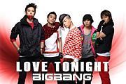 ★BIGBANG×韓国サランヘ★