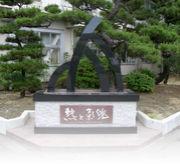 新潟県立吉田高校(吉田商業)