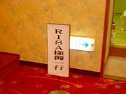 香川大学 RISA (リサ)