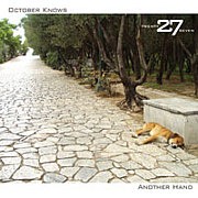 27(twenty seven)