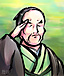 「大塩平八郎の乱」