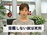 ■2012年度大学受験者■
