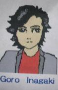 「二十歳の約束」の吾郎さん