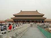 2008 中国