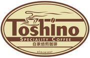 自家焙煎珈琲【トシノコーヒー】