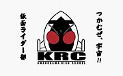 仮面ライダー部