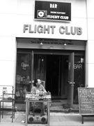 フライトクラブ