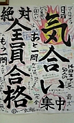 ☆福看☆第2科☆