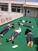 神代高校 日光浴組