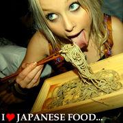 I ♥ Japanese Food...