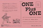 ONE plus ONE(1+1)