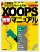XOOPS!