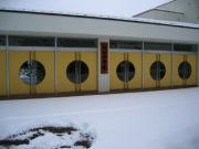 松川中学校