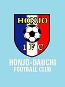 本庄第一高校サッカー部