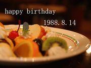 ☆1988年8月14日生まれ☆