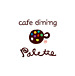 cafe dining palette