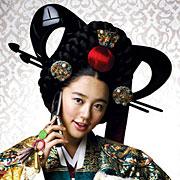 韓国芸能界の天使☆ ユン・ウネ